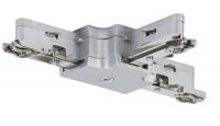 Paulmann URail T-Verbinder, 230V Schienen-System-ZUB, Chrom matt | Weiß