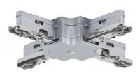 Paulmann URail X-Verbinder, Schienen-System-ZUB, 230 V, Chrom matt | Weiß